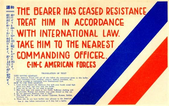 WW2 Japanese surrender leaflet - English side