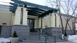 Bruce-Museum-Greenwich-CT